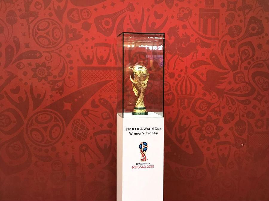大力神杯亮相深圳 中信FIFA 2018世界杯Visa信