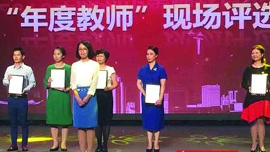 深圳名师名校长是如何发挥辐射引领作用?