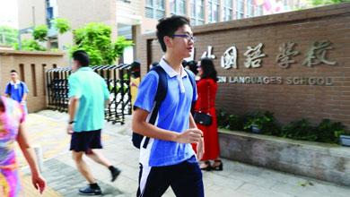 深圳今年高中录取分数线普遍下降