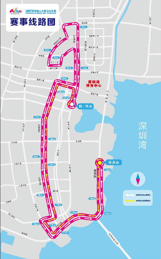 """2016年路线图 在竞赛项目方面,本次赛事只设半程马拉松比赛组,采用"""""""