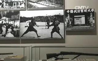 庆祝中国人民解放军建军90周年主题展览·历史的见证:文物背后的故事