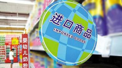 洋奶粉问题频发降低消费者信任度?