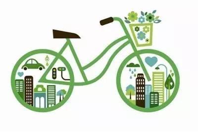 十部委出台首部共享单车法规 鼓励推免押金模式