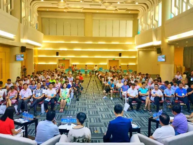 惠州市举办全民共建共享・惠州全