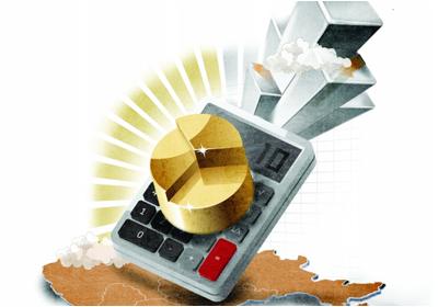 制造业金融业房地产业 贡献深圳六成税收