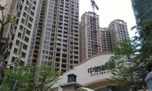 不同性质土地合二为一 惠阳中信新城业主办不了产权证