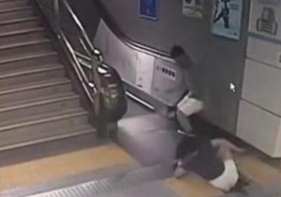 地铁扶梯前踏板塌陷 女子出站时坠入受伤