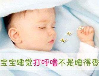 孩子睡觉打鼾会致容貌变形