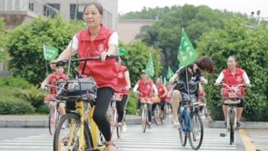 共享单车如何管?