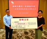 东海集团:可持续精准扶贫 打造有社会责任的爱心企业