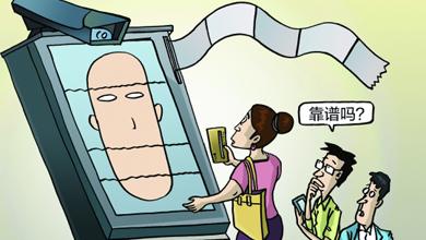 """以""""健康罗湖""""推动""""健康中国"""""""