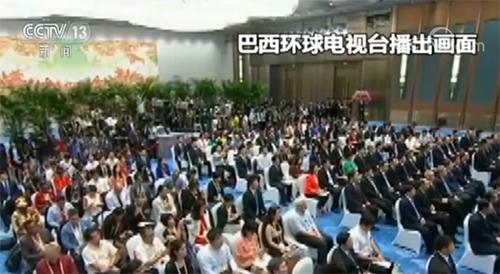 【五洲话金砖】巴西总统特梅尔:中国之行非常成功
