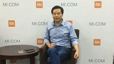 """雷军:小米10月中旬提前完成1000亿""""小目标"""""""