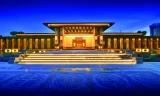 泰禾集团:21年匠心造院文化筑居中国