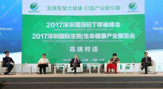 又一个生物健康产业园将落户深圳