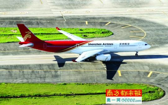 深航迎来首架宽体机 国庆节首航机票销售超9成