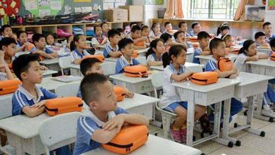 """创造教育优质均衡发展的""""福田模式"""""""