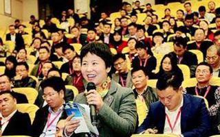 """设千名""""首席服务官""""惠州打造更优营商环境"""