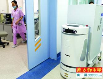 医院来了机器人 会说话还会送药