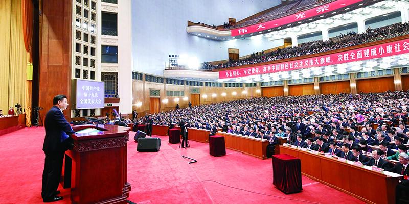 习近平同志在十九大报告中指出:向第二个百年奋斗目标进军