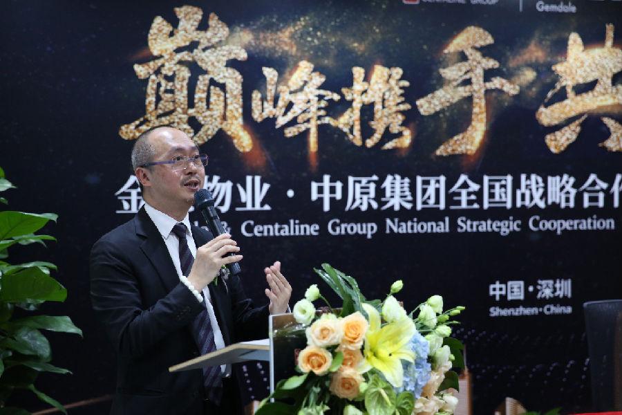 澳门有正规网上赌场吗金地物业副总经理陈楠、姚平