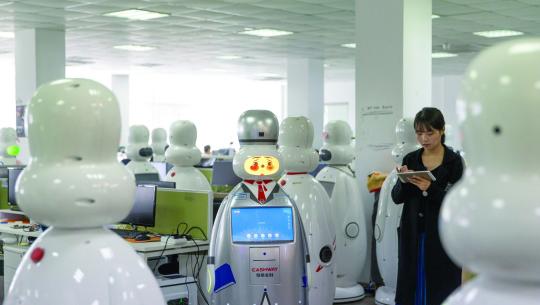 这些机器人在学读心术