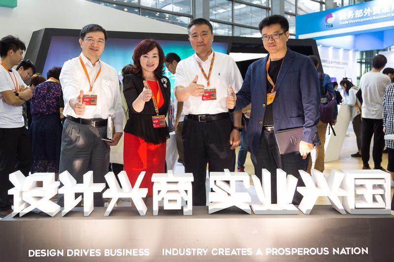 设计兴商梦工厂闪亮深圳国际工业设计大展_