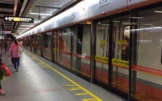 地铁3号线支线将与10号线贯通运营
