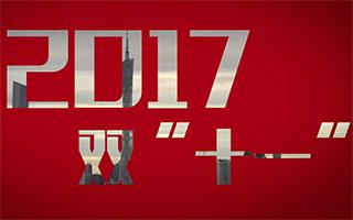 """""""双十一""""交易额再创新高, 225个国家和地区的网民参与其中"""