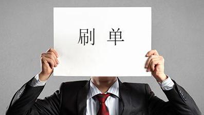 """美团酒店被曝""""刷单""""商家无视法律无序竞争"""