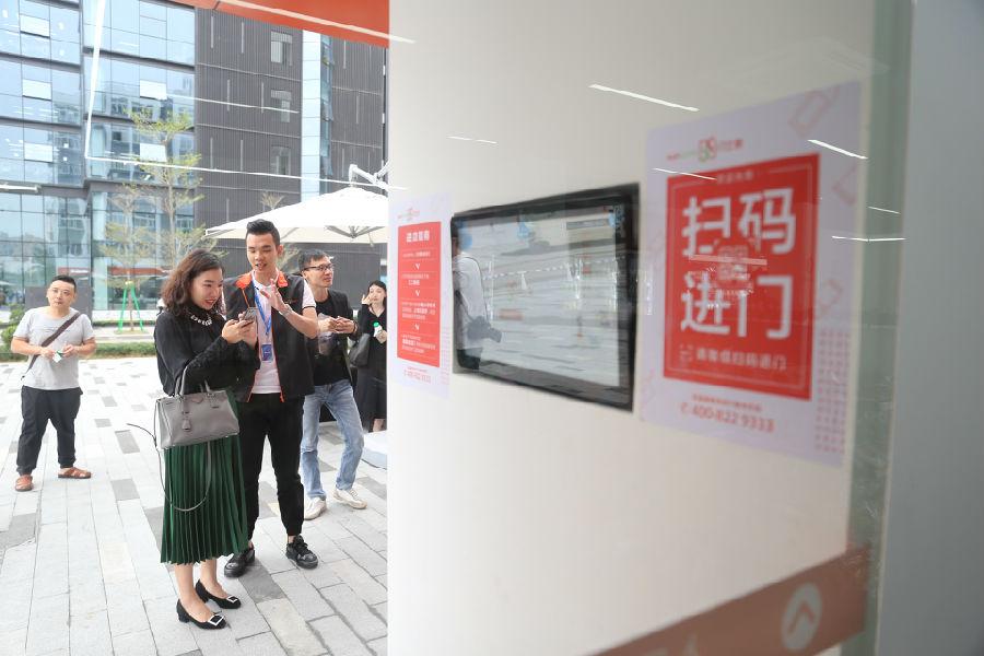 马云超市有对手了? 深圳首家人脸识别无人商店