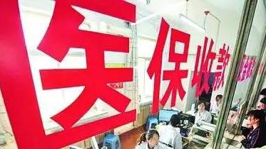 深圳52家医疗机构实现跨省异地就医直接结算