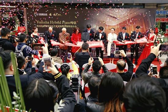 和美琴行雅马哈Hybrid Piano专区落成庆典在深隆重举行