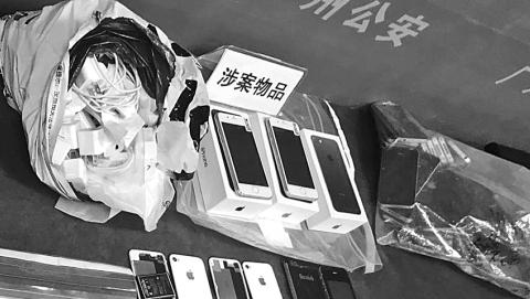"""网购手机骗局揭秘:骗子""""年薪""""竟能赚30多万"""