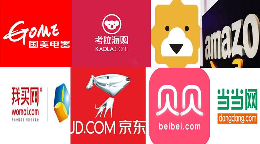 中消协:双11网购商品超7成没便宜