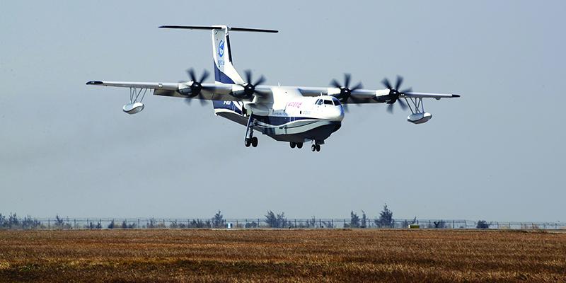 AG600珠海成功首飞