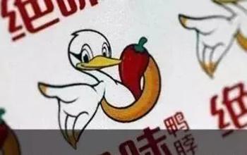绝味鸭脖打低俗广告被罚60万,腾讯天猫也要受罚