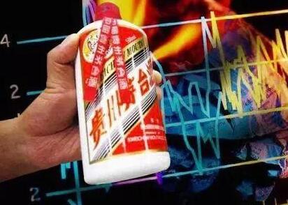 茅台控价出重拳:春节每人可以1399元购买两瓶