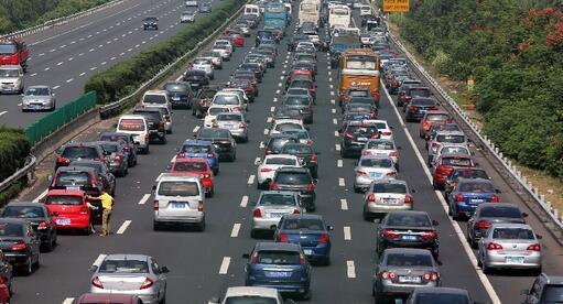全省39个高速路段拥堵或实施交通管制