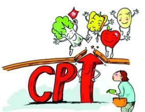 中国2月CPI同比增长2.9% 食品价格上涨4.4%