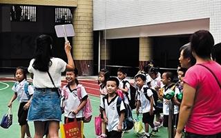 定了!广东中小学校内课后托管可到下午6点