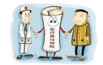深圳鼓励医生买险应对医患纠纷