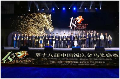 中洲圣廷苑酒店夺得金马奖 员工公益献血回报社会