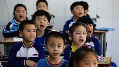 雄安北京学校满月记:老师坦言知识不够用
