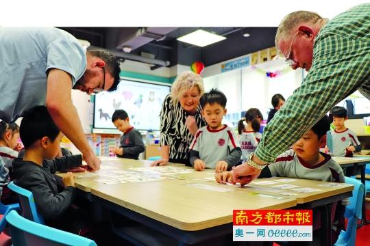培养兼具民族情怀和国际视野的学生