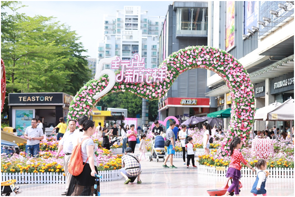 龙岗宝能•allcity五周年庆玩出新花样