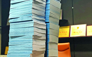 广州网贷平台备案验收申请大限到 平台大多如期递交材料