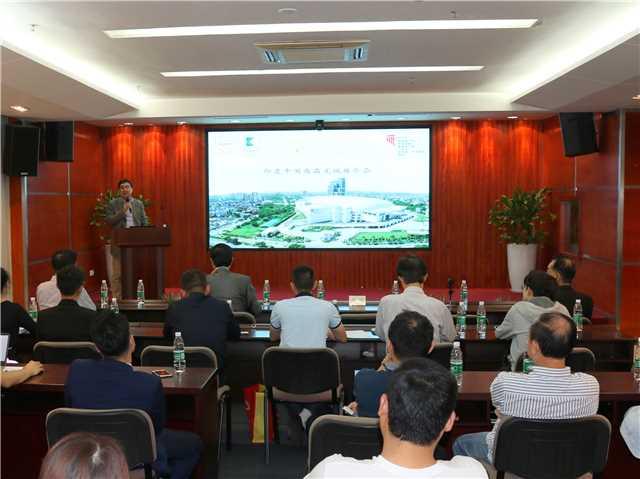 市贸促委专场推介印度经贸项目
