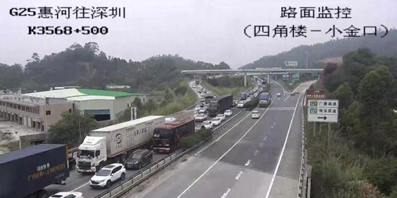 五一假期首日 广东高速7个路段实施交通管制或出现缓行