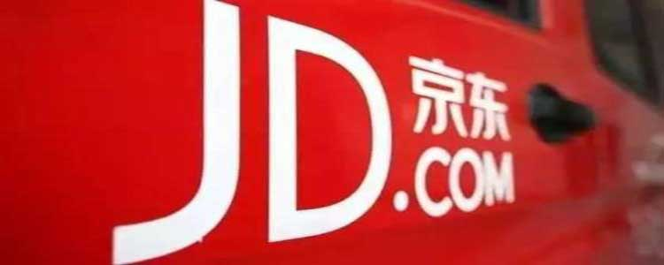 刘强东:电商平台绑架商家 长远看来有害无益